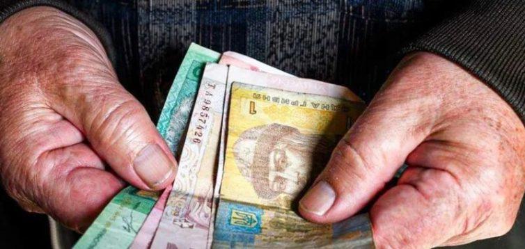 Якщо МВФ не дасть Україні кредит, доведеться перестати платити пенсії і скасувати субсидії, – Южаніна