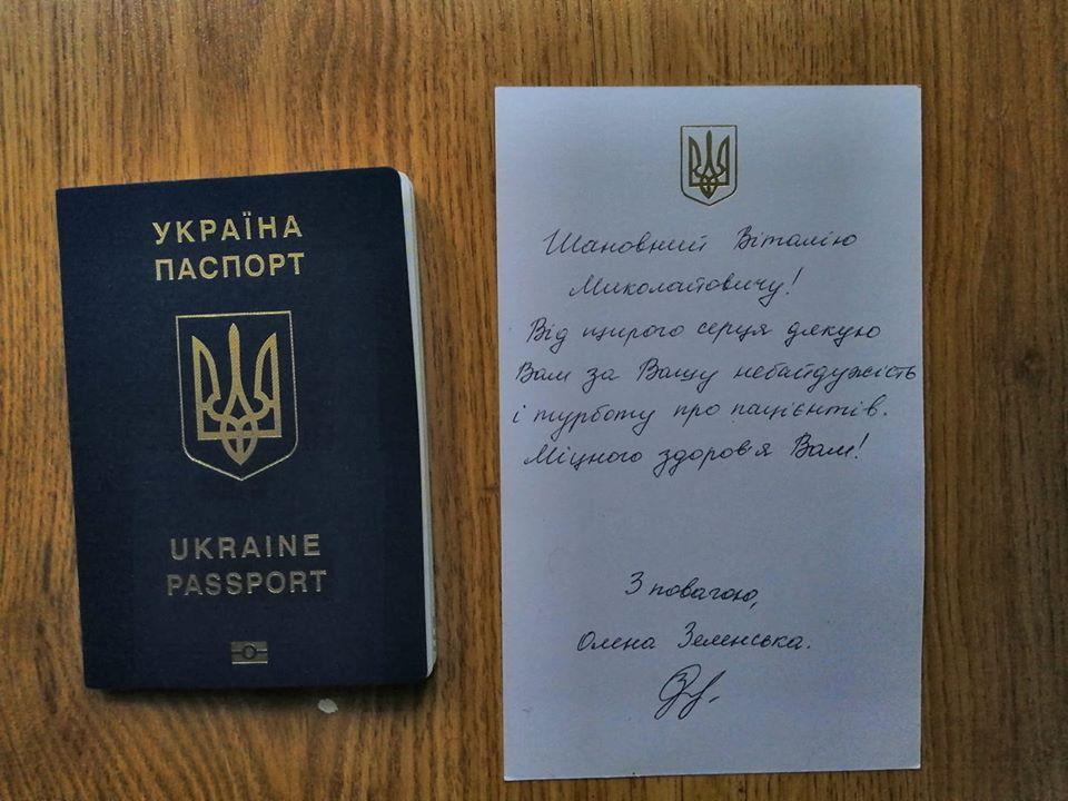 Замість грошей папірець з подякою від Олени Зеленської: лікар, що перехворів на COVID-19