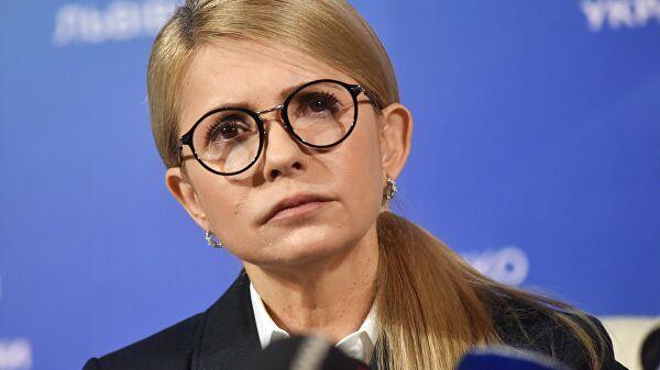 Тимошенко і Власенко по $ 5,5 млн компенсацій отримали від американської юридичної фірми