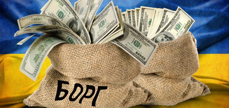 За квітень держборг України перевищив 80 мільярдів доларів