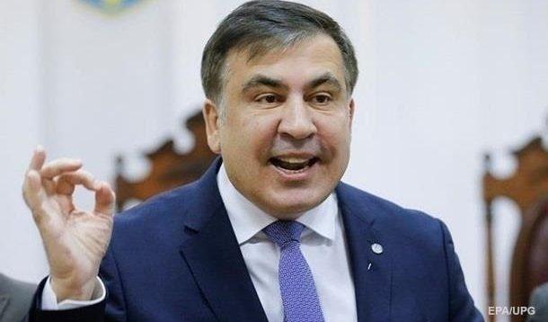 Голова парламенту Грузії: призначення Саакашвілі кидає тінь на двостороннє співробітництво