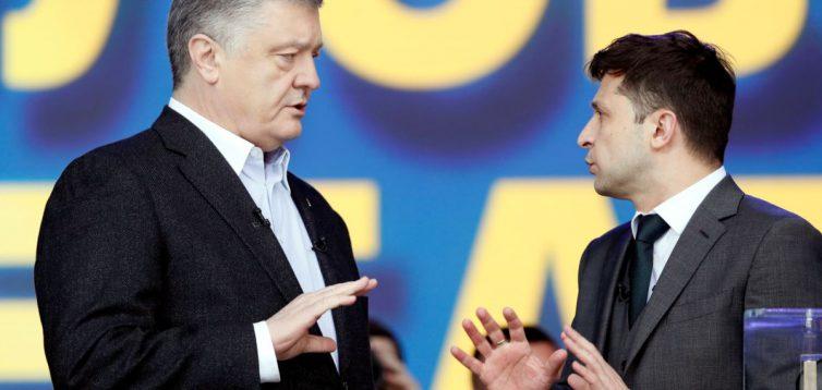Порошенко вимагає від Зеленського негайно скликати засідання РНБО