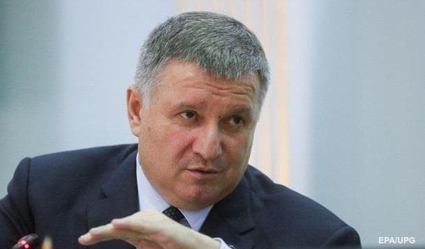 Аваков создал тайный департамент полиции, для вмешательства в экономику и бизнес