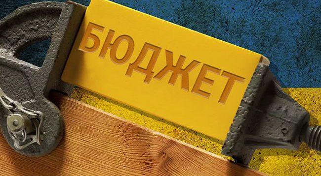 41 млрд гривень доходів недоотримав бюджет України за 4 місяці