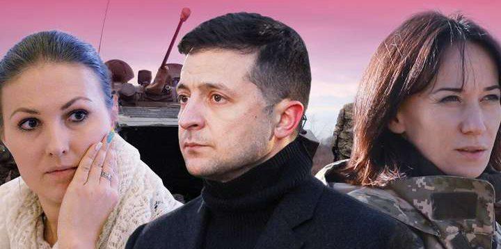 Закордонні українці попросили Зеленського припинити політичні переслідування патріотів