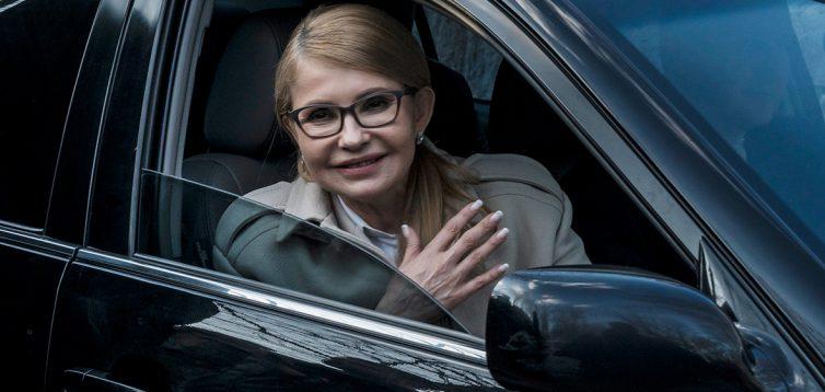 Тимошенко офіційно стала доларовим мільйонером