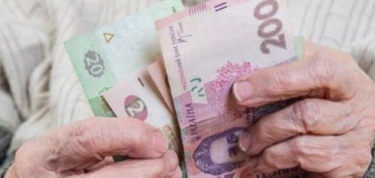 Підвищення пенсій відміняється – умови отримання надбавки