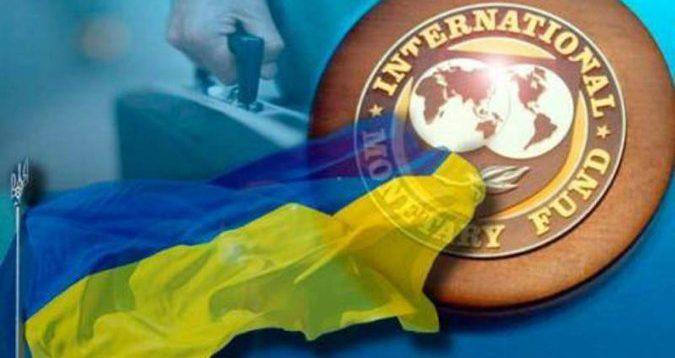 Через шахрайство влади, МВФ може відмовитись співпрацювати з Україною