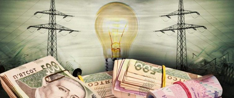 Кабмін пояснив чому планує підвищити ціни на е/енергію для промисловості