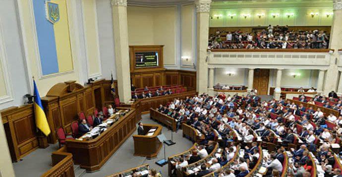 Депутати ухвалили закон, що дозволить приховувати майно через дітей