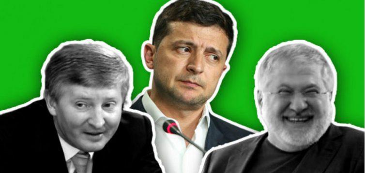 """Зеленський заявив, що всі олігархи """"проти його команди"""""""