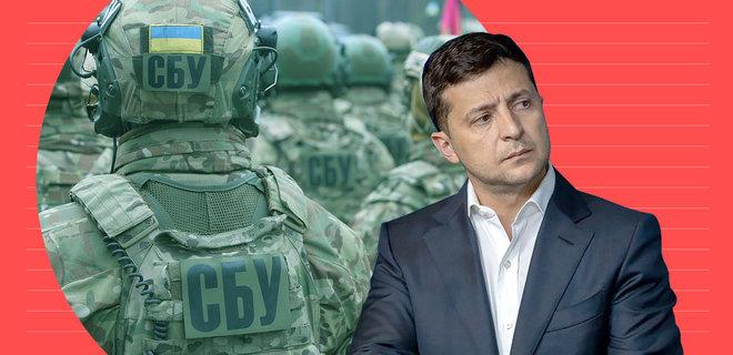 Місія ЄС розкритикувала законопроєкт Володимира Зеленського про реформу СБУ