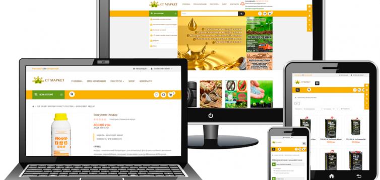 (Рус) Зачем опытным предпринимателям нужен интернет-магазин