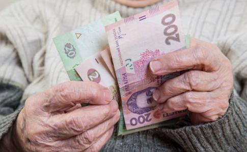 Нові умови виплати пенсій жителям ОРДЛО обурили українців
