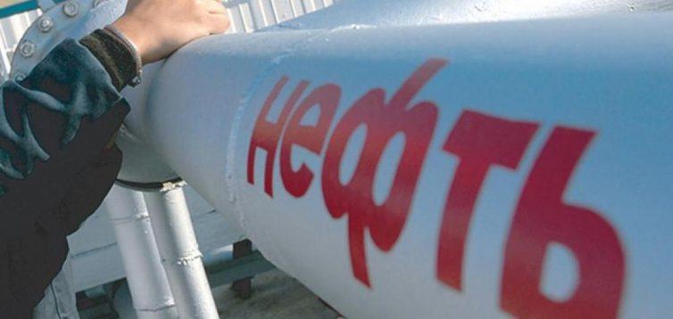 Мінекономіки ухвалило рішення про недоцільність розслідування, щодо закупівлі нафти в РФ