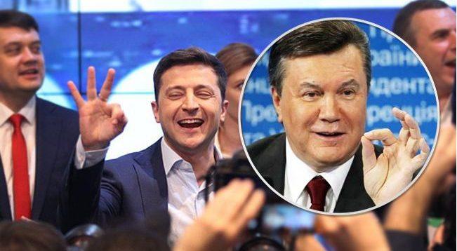 Зеленський продовжує справу Януковича, котрій завадив Майдан
