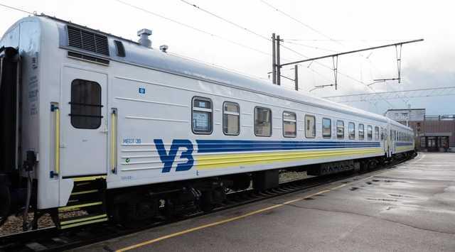Верховний суд зобов'язав «УЗ» виплатити борги ДП «Донецька залізниця» банкам РФ