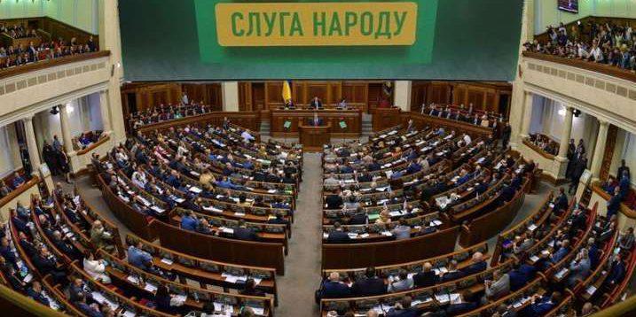 Депутаты-миллионеры со «Слуги народа» арендуют жилье за счет украинцев