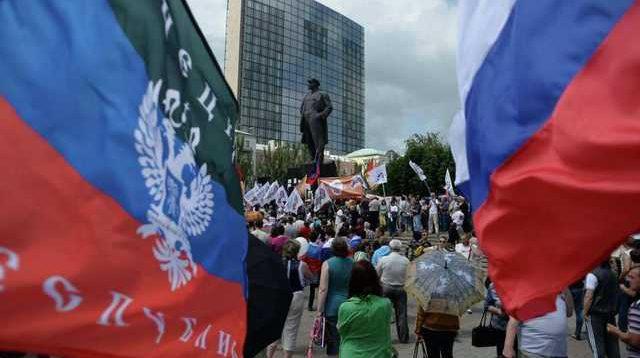 Замовна показуха- ОРДО активно готується до дня Росії. Фото