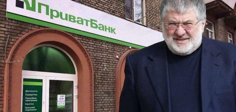 КСУ поновив справу, яка може скасувати націоналізацію Приватбанку, – Пономарь