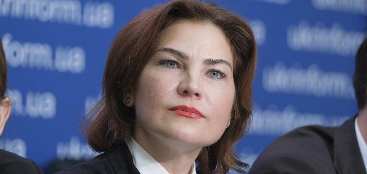 Венедиктова заявила про закриття трьох кримінальних справ щодо Порошенка