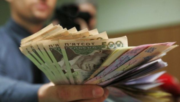 Не чекайте зростання зарплат: оцінка економічного становища невтішна