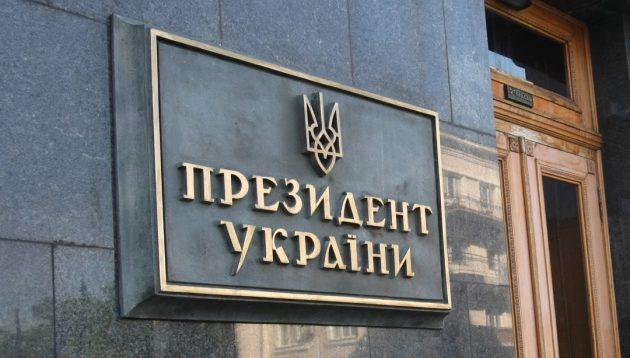 Забаганки ОП обійшлися українцям в 75 мільйонів гривень за 2,5 місяці