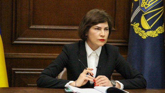 Венедиктова попросила відтермінувати суд щодо запобіжного заходу Порошенку