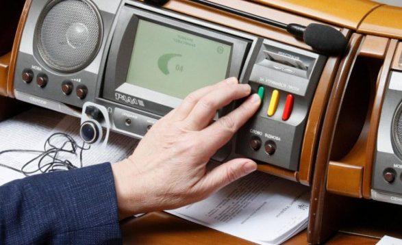 """Сенсорна кнопка"" для голосування у ВР коштуватиме близько 300 млн грн, – Разумков"
