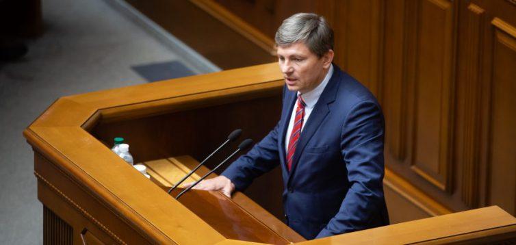 """""""ЄС"""" висловили недовіру до Кабміну та вимагають оновити ДБР: Герасимов"""