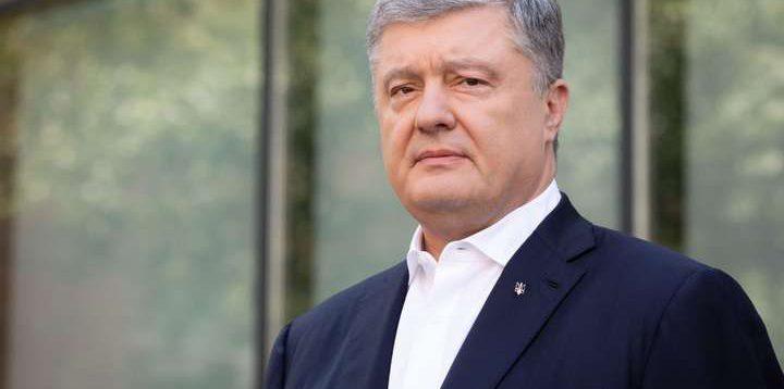 Порошенко нагадав Зеленському про долю Януковича