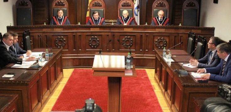 КС Молдови позбавив російську мову статусу мови міжнаціонального спілкування