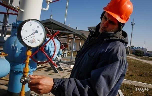 Як зміняться ціни на газ для підприємств