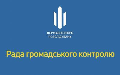 ДБР сфальсифікувало результати виборів у Громадську раду ДБР