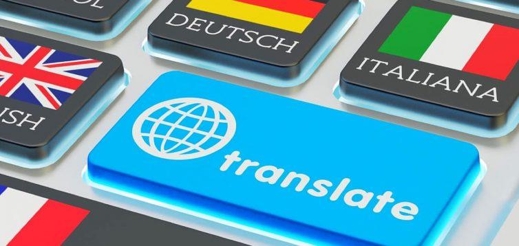 (Рус) Услуги бюро переводов
