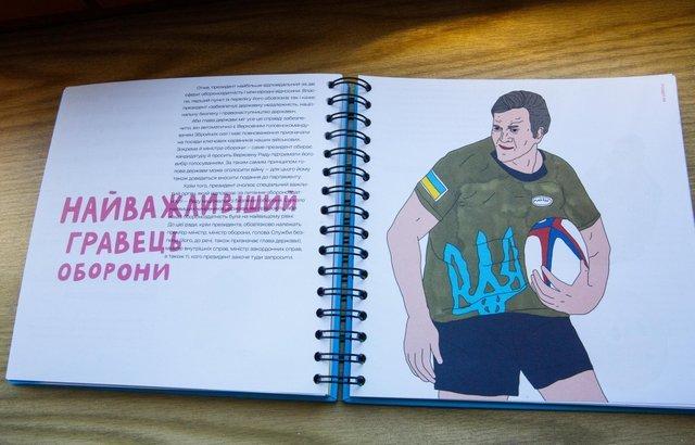 """В Зеленського презентували """"Просту Конституцію"""""""