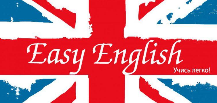 (Рус) Преимущества изучения английского языка индивидуально