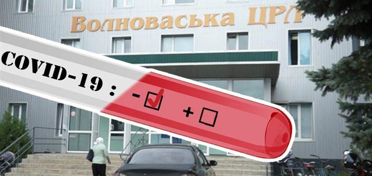 Волноваська лікарня відмовилась брати медичні захисні костюми від фонду Порошенка