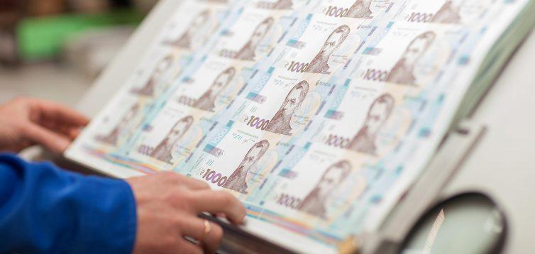 Зеленський розглянув емісію грошей, запропоновану Радою