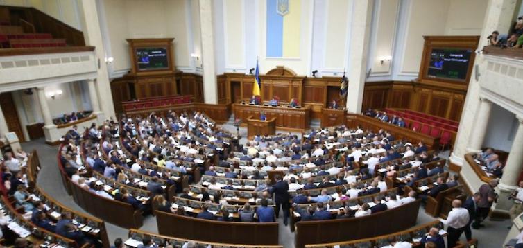 """Закон про референдум від """"Батьківщини"""" та """"ОПЗЖ"""" Рада відхилила"""