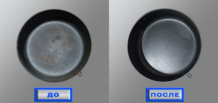 Нанесення та ремонт антипригарного тефлонового покриття