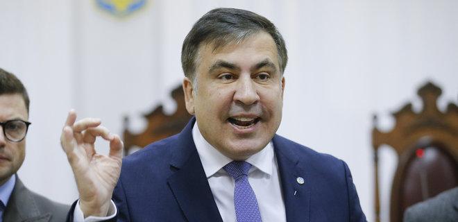 Саакашвілі заявив, що української держави не існує