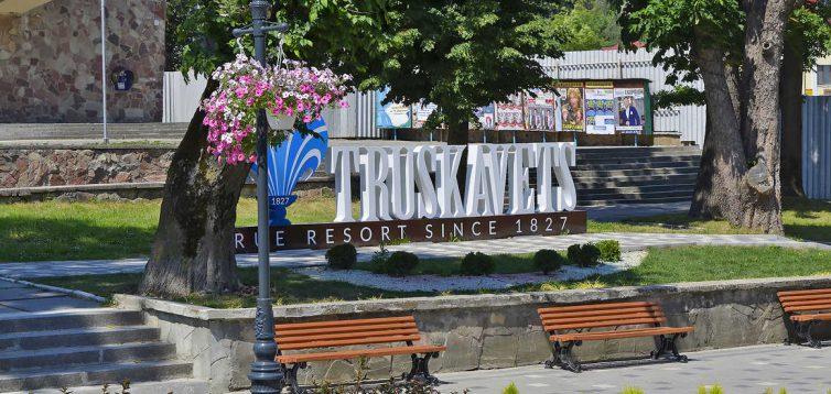 Огляд найпрестижніших місць відпочинку в Трускавці