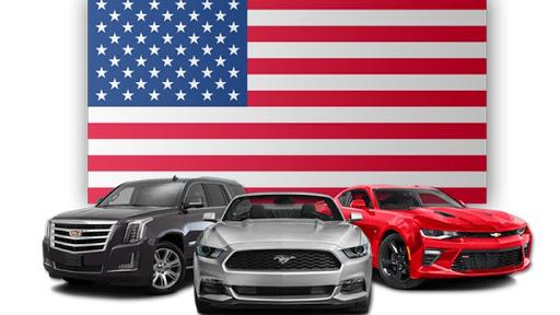 (Рус) Доставка авто из США