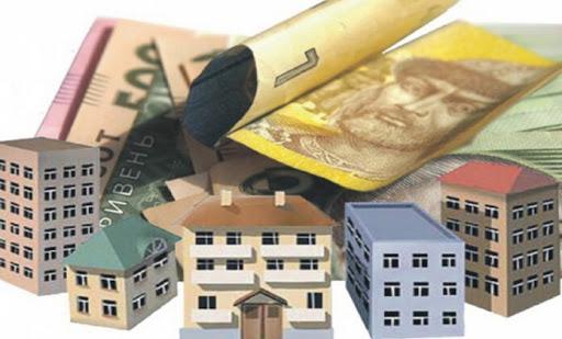 Влада хоче списати борги за комунальні послуги для населення