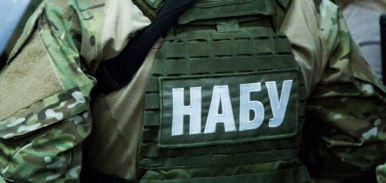 НАБУ пред'явило підозру судді Вовку в створенні злочинної організації і захопленні влади