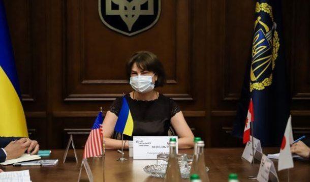 Венедиктова назначила своим советником генпрокурора времен Кучмы