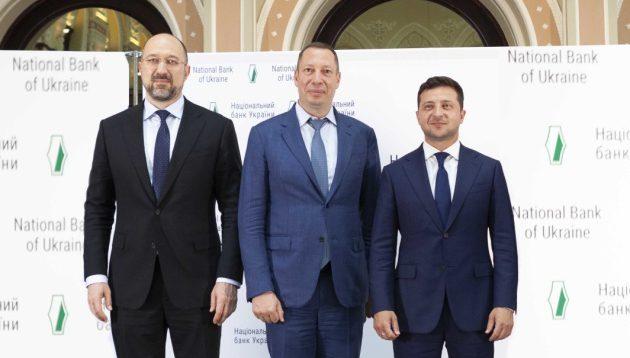 Зеленский поставил задачу новому главе НБУ