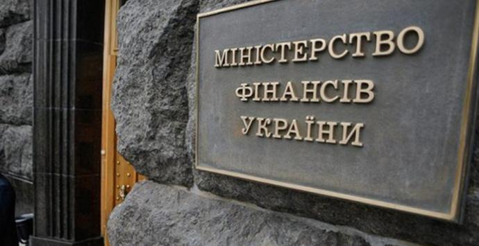 Угоду по розміщенню єврооблігацій, підписану напередодні відмінили – Мінфін