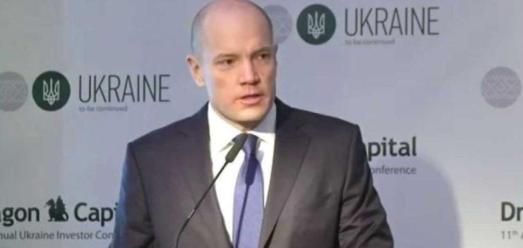 Компанія Dragon Capital заявила про припинення інвестицій в Україну після відставки глави НБУ